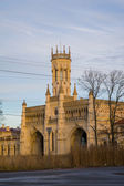The rail road station in Peterhof,unusual building in the Gothic style.Russia.Saint-Petersburg. — Stock Photo