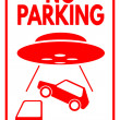 """Sign """"No parking - UFO Evacuation assistance"""" — Stock Vector #71209173"""