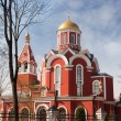 Church of the Annunciation of the Blessed Virgin in Petrovsky Park in Moscow, Russia — Stock Photo #69305019