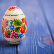 Easter egg traditional Ukrainian Russian background — Stock Photo #69554337
