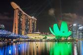 Night city of Singapore — Stock Photo