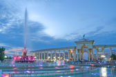 Fountain in National Park of Kazakhstan, Almaty — Stock Photo