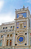 The clock in the tower, Venice — Stock Photo
