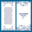 Vertical template greeting card with place for your text. Decorated with floral elements in blue branch and leaves. — Stock Vector #70174349