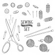 Set of sewing items monochrome color. — Stock Vector #71312759