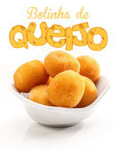 Bolinha de queijo traditional food in Brazil — Stock Photo
