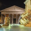 Beautiful Fountain on Piazza della Rotonda near with Pantheon.Night View 1. — Stock Photo #70645357