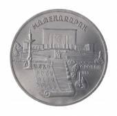 USSR ruble.Matenadaran Yerevan — Stock Photo