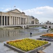 City center of Skopje, Macedonia - archaeological museum and flower gardens — Stock Photo #73566435