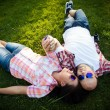 Man and woman on the grass — Stock Photo #70362685