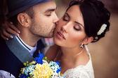 Kiss, top view — Photo