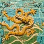 ������, ������: The Golden Dragon