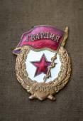 Soviet guards badge — Stock Photo