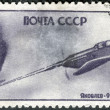 USSR - CIRCA 1945: A stamp printed in the USSR shows the military battle aircraft Yakovlev-9, circa 1945. World War II. — Stock Photo #71760607