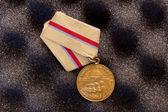 Soviet military medal — Stock Photo