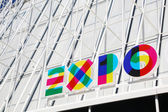 Temporary structure to provide information on EXPO, Milan — Stock Photo