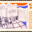 Постер, плакат: Celebration of communism on old russian postage stamp