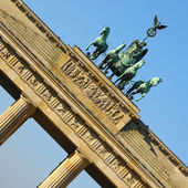 Brandenburg Gate monument — Stock Photo