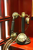 Old-fashioned telephone in Istanbul — Stock Photo