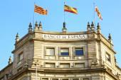 Bank of Spain building facade — Stock Photo