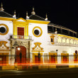 Bullring of Seville by night — Stock Photo #77231652