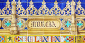 Murcia inscription on colorful tiles — Stock Photo