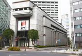 Stock exchange building in downtown of Tokyo — Stock Photo