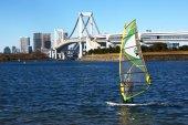 Windsurfer in front of Rainbow Bridge — Stock Photo