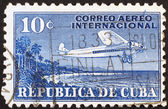 Vintage air mail on postage stamp — Stock Photo