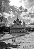 Russia Tutaev Yaroslavl region — Stock Photo