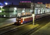 Passenger train at the station — Stock Photo