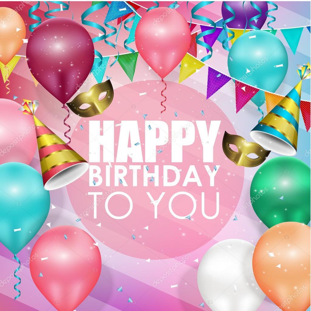 картинка шарики воздушные с днем рождения