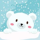 Kutup ayısı yüzünü kapatmak — Stok Vektör