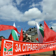 Socialist supporters participate in a rally to mark May Day, May 1, 2015 in Sofia, Bulgaria — Stock Photo #71786595