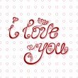 I love you — Stock Vector #74070227
