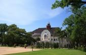 PHRA RAMRAJNIVET PALACE (Wang Ban Peun) The Memories — Stock Photo