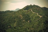 View to Beijing Great Wall in China — Stockfoto