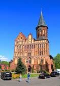 Inactive Konigsberg Cathedral — Stock Photo