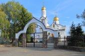 高位聖職者ティホン、モスクワ総主教の寺 — ストック写真