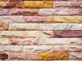 Brick blocks of stone. — Stock Photo