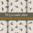 Vector set of seamless patterns. Japanese origami birds. Can be used for web page backgrounds, surface textures, background on business cards or poster, wallpapers, print on textiles. — Stock Vector #76985507