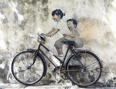 Penang street art - Kids on bicycle — Stock Photo