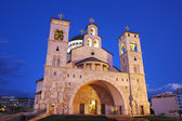 Cathedral of the Resurrection In Podgorica, Montenegro — Stock Photo