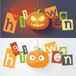 Cute and scary curved pumpkins set — Stock Vector #72569073