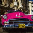 Cars parked in Havana — Stock Photo #72834217