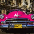Cars parked in Havana — Stock Photo #72834295