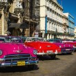 Cars parked in Havana — Stock Photo #72834437