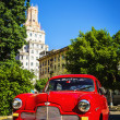 Old classic American red car — Stockfoto #72834977