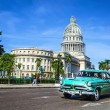 Car rides in front of the Capitol — Stock Photo #72835149