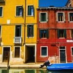 Beautiful romantic Venetian scenery — Stock Photo #72835839
